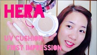 『試用』Hera 防曬氣墊粉底   First Impression on Hera UV mist cushion