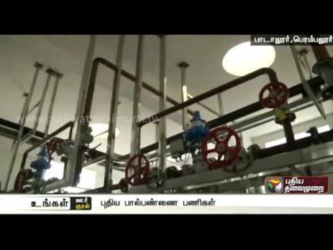 Sunil Paliwal inspects construction of Aavin dairy at Perambalur