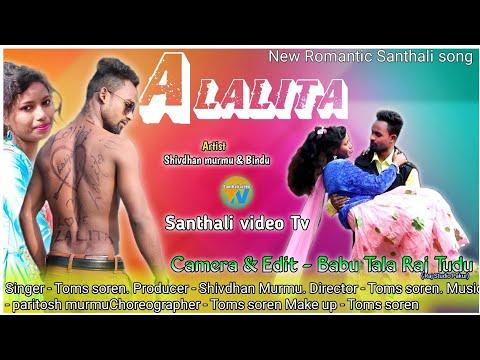 A Lalita New Latest Romantic Santhali  Full Song Video HD || Toms Soren ||