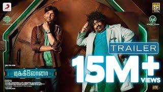 Dikkiloona - Official Trailer | Santhanam | Karthik Yogi