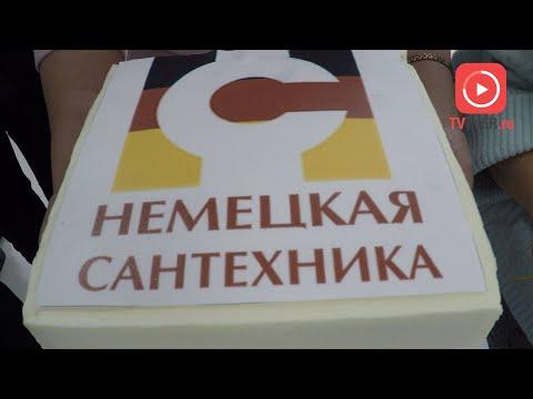 Открылся крупнейший шоу-рум сантехники в Твери и области
