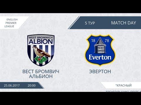 Вест Бромвич Альбион  4 – 5 Эвертон