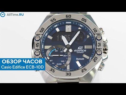 Обзор часов Casio Edifice ECB-10D-2AEF с хронографом. Японские наручные часы. Alltime