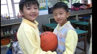 中華國小2年4班 當我們一年級校園生活回顧