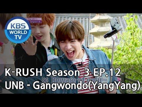 The UNI+'s - Great Gangwon-do(YangYang) [KBS World Idol Show K-RUSH3 / ENG,CHN / 2018.06.01]