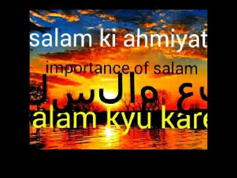Muslim greeting salam ki ahmiyat importance of as salamu alaykum muslim greeting salam ki ahmiyat importance of as salamu alaykum in islam hindi m4hsunfo