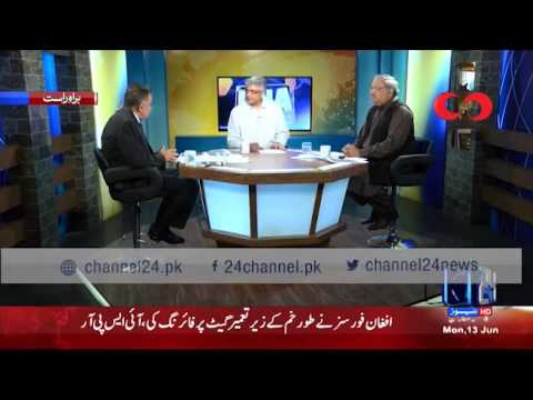 DNA :  Shaukat Khanum CEO tells about Shokat Khan offShore companies