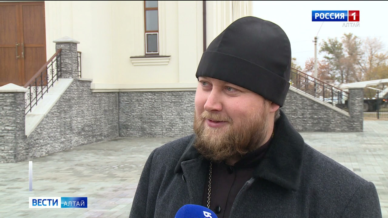 В Алтайском крае настоятель сельского храма выучился на звонаря... на дистанте