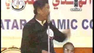 நான் கடந்து வந்த மதங்கள்-Dr.Abdullah Periyardasan Speech