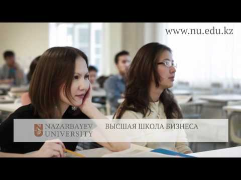 Get inspired in the NU way. Nazarbayev University insights_RUS
