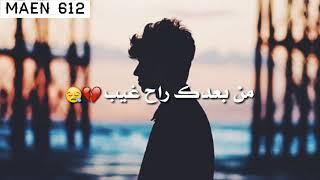 ادم مجروح adam-majrou7(Official Lyric video