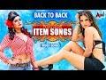 Back 2 Back Sandalwood item Songs | New Kannada Selected Video Songs Jukebox 2017 | Anand Audio