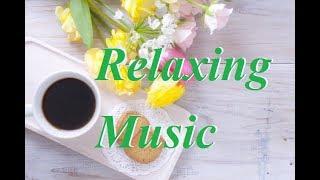 朝BGM・癒しの音楽カフェミュージック(Relaxing Chillout Backgroundmusic )
