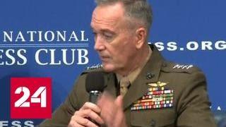 США намерены сохранить канал связи с Россией по Сирии
