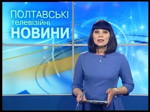 Телеканал Лтава:
