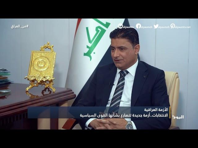 صراع شرعية الدولة العراقية، بين الزعامات السياسية والجماهير مع النائب أحمد الكناني عضو ائتلاف الفتح