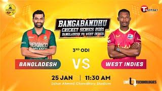 Full Match Highlights   Bangladesh Vs West Indies   3rd ODI   2021