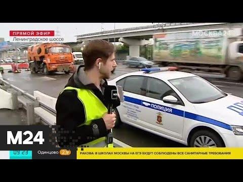 """""""Утро"""": в столицы изменился пропускной режим - Москва 24"""