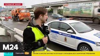 """Фото """"Утро"""": в столицы изменился пропускной режим - Москва 24"""