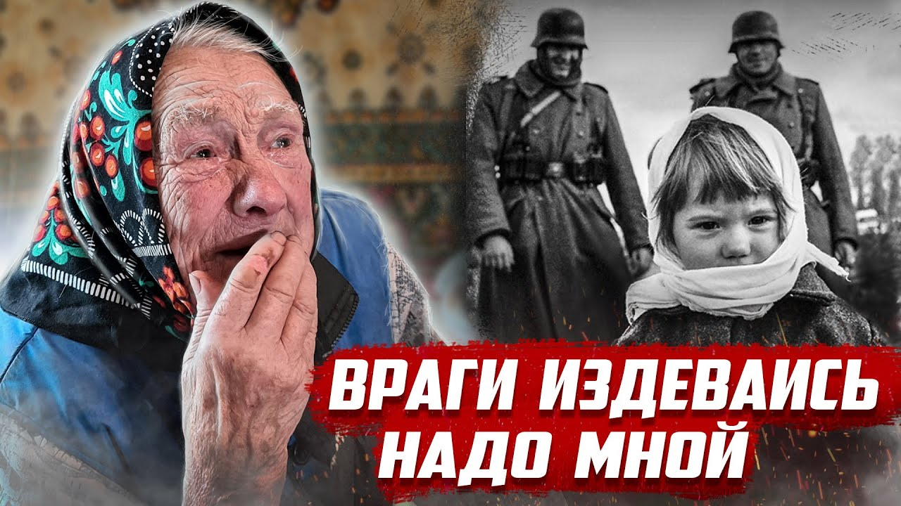 Жуткие воспоминания | Орловская обл. Колпнянский район д.Бальфуровка