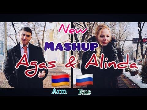 Agas & Alinda - Exclusive Mashup, Arm / Rus (2018)
