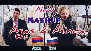 Agas & Alinda - Exclusive Mashup Arm 🇦🇲 Rus 🇷🇺 // Official Video 2018