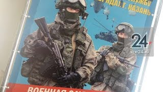 В Нижнекамске 10 призывников, не проходивших службу, отправятся служить по контракту
