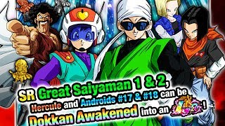 BRAND NEW F2P LR GREAT SAIYAMAN SUMMON BANNER! DBZ Dokkan Battle