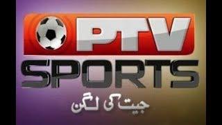 PTV SPORTS LIVE STREAM Live Stream