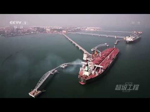 CCTV Documentary《Megastructure II》(4):Chinese Ports纪录片《超级工程二》中国港口