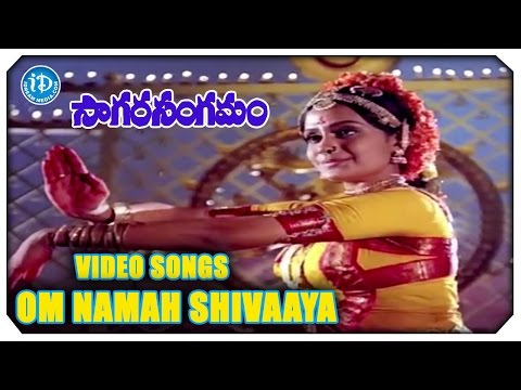 Om Namah Shivaaya HD Song - Sagara Sangamam Movie | Kamal Haasan | Jaya Prada | Ilaiyaraaja