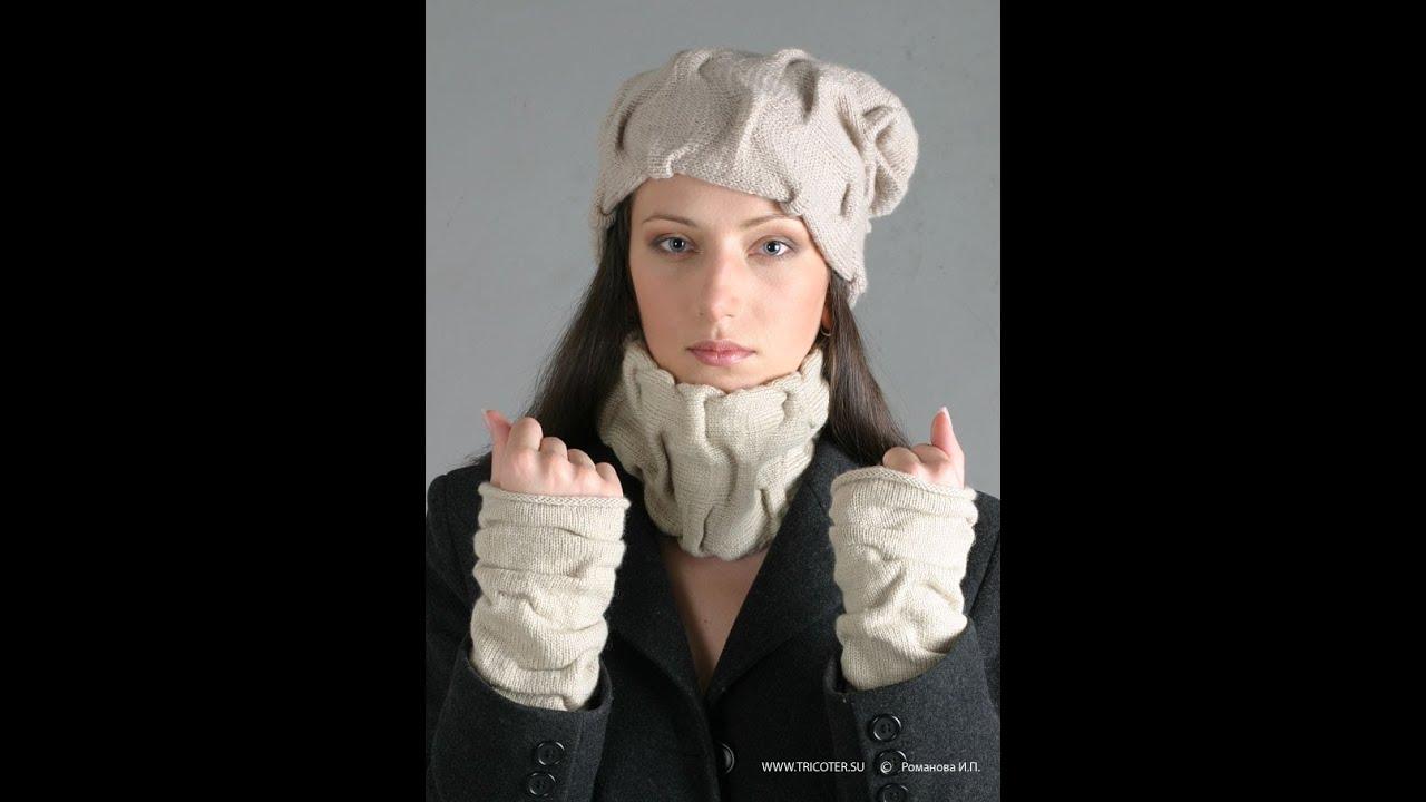 Как просто и быстро связать спицами красивую женскую шапку | блог elisheva. Ru. Купить шапка вязаная beanie feelmore cottone. Handmade. Серый.
