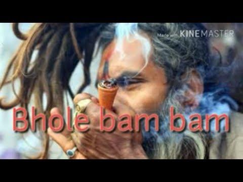 New Mahashivratri special songs 2019 Best Mahakal song New Shiv Bhajan Bholenath Bhakti gane status thumbnail
