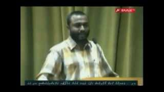 Repeat youtube video Report on sheikh shaheem - Raajje Tv.
