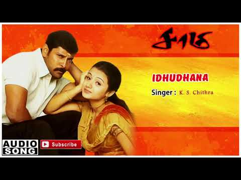 Idhuthaanaa Song | Saamy | Saamy Songs | Harris Jayaraj | Harris Jayaraj Hits
