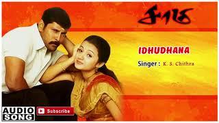 Idhuthaanaa song   Saamy   Saamy songs   Harris Jayaraj   Harris Jayaraj hits
