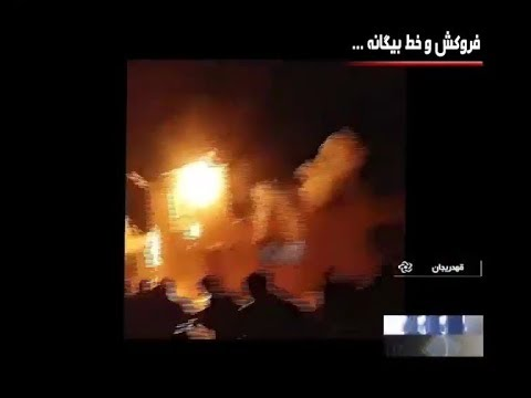 Iran Civil Protest in Tehran & other cities, part three راهپيمايي در تهران و چند شهر ديگر ايران