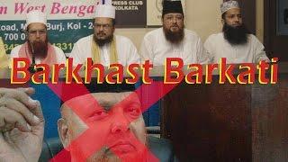 || Maulana Sarafat Ibrar Qasmi || Ahnaf-e HindBarkhast Barkati