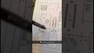 المعماري عبد الرحمن باصحيح | مساعد القفاري