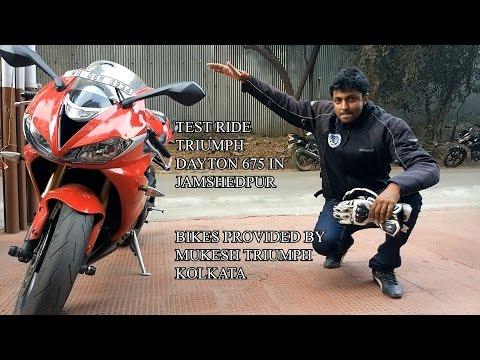 Part -  Test ride Triumph Daytona    Jamshedpur   Mukesh Triumph Kolkata