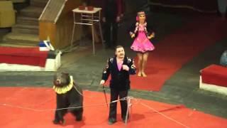 Цирк зверей (медведи)  Филатовы