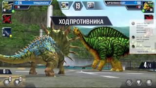 СТРИМ #3 Jurassic World Динозавры Просто кач и битвы динозавров