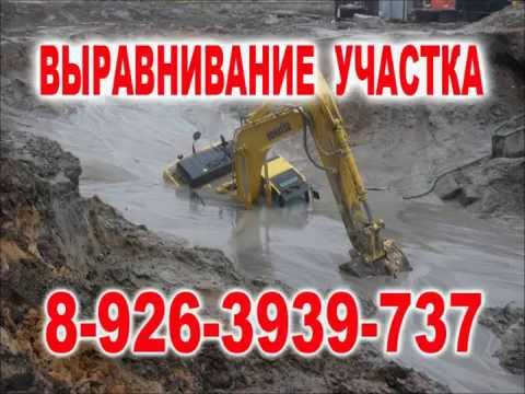ДобрБобр фантастический песок. - YouTube