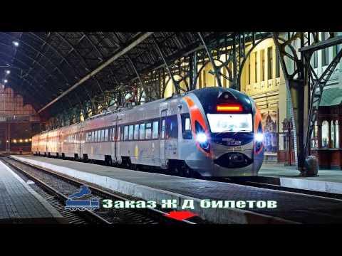 Москва Минеральные Воды Жд Билеты