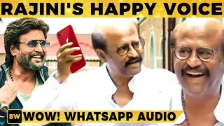 Petta: Rajini's SURPRISE WhatsApp Audio Conversation! MARANA MASS Thalaivar's Laugh | TK