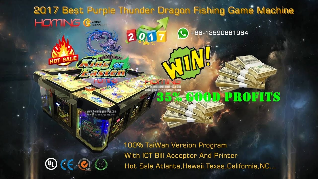 2017 usa fishing game machine agent bought purple dragon for Fishing games 2017