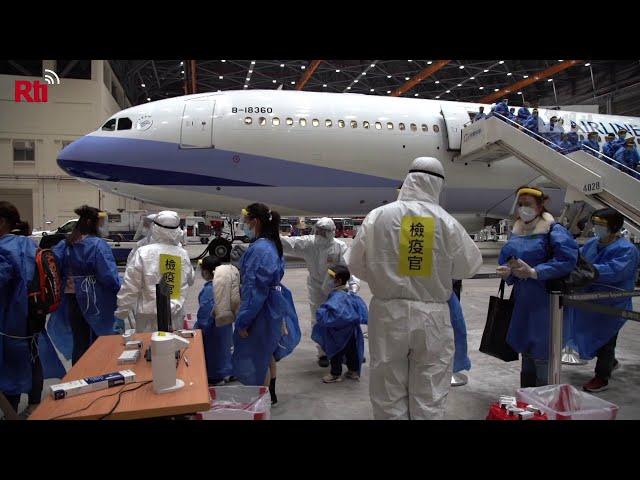 361 ressortissants taiwanais rapatriés depuis Wuhan