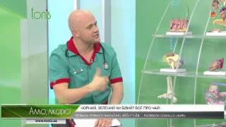 видео Смачний і корисний зелений чай