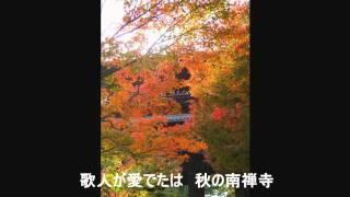 原由子 - 京都物語