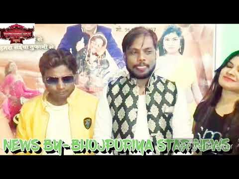 Bhojpuri film saiya tuphani।।news interview music director ashok row video2017।।Bhojpuriya star news